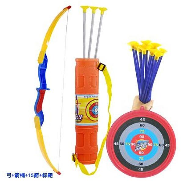 兒童彈力安全弓箭吸盤射擊玩具