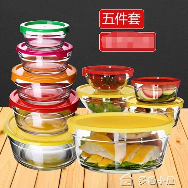 微波爐飯盒玻璃碗帶蓋冰箱保鮮盒家用耐熱玻璃可微波爐專用碗加熱飯盒保鮮碗 快速出貨
