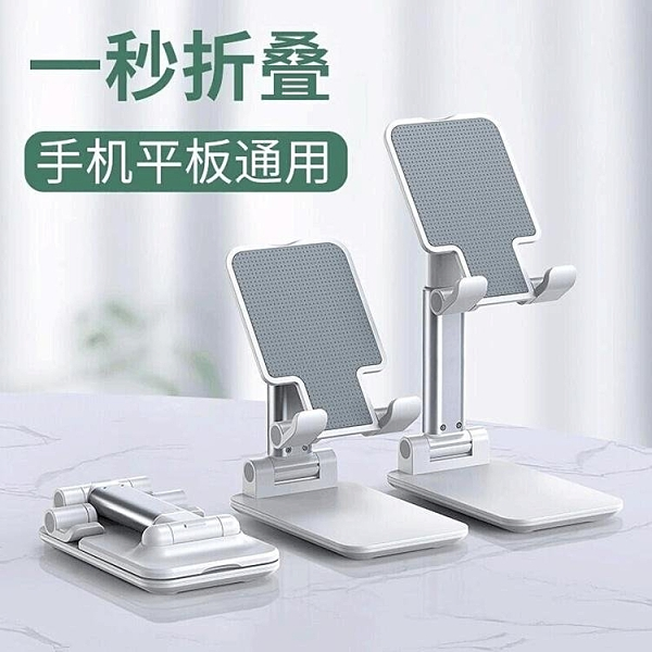 MCWL丨手機桌面多功能支架懶人支撐神器蘋果ipad平板萬能通用可調節電腦pad家 雙十二特惠