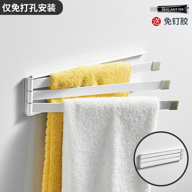 旋轉毛巾架 免打孔旋轉折疊活動毛巾置物架浴室衛生間洗手間毛巾掛廚房抹布桿『J9146』