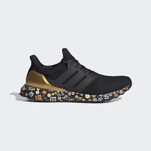 Adidas Ultraboost [FZ3888] 男鞋 運動 休閒 慢跑 避震 麻將 潮流 穿搭 舒適 愛迪達 黑金