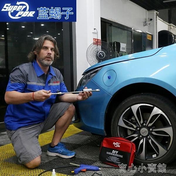 汽車凹陷修復工具吸盤強力無痕吸坑神器凹凸車身免噴漆鈑金拉拔器