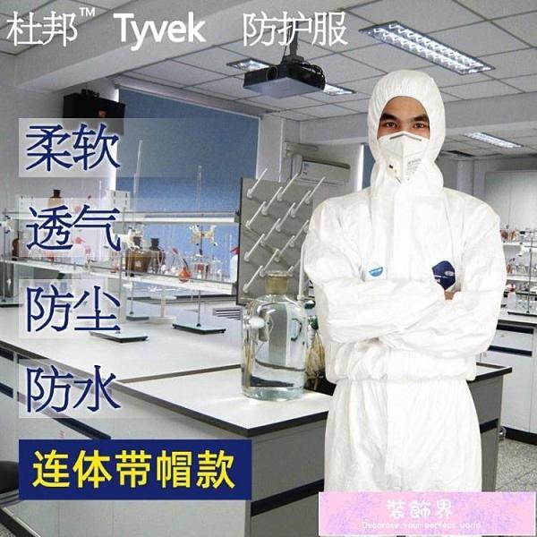 防護服1422A防靜電衣連體帶帽無塵防化噴漆全身隔離工作服白 装饰界