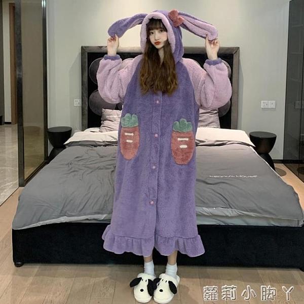 珊瑚絨睡衣女秋冬季可外穿家居服套裝2020新款可愛毛茸茸長款睡裙