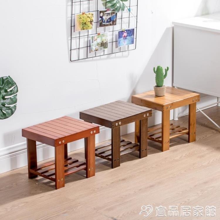 【免運】竹櫈 小板凳實木凳子田園創意竹凳兒童換鞋凳非塑料方凳腳凳家用洗衣凳 宜品