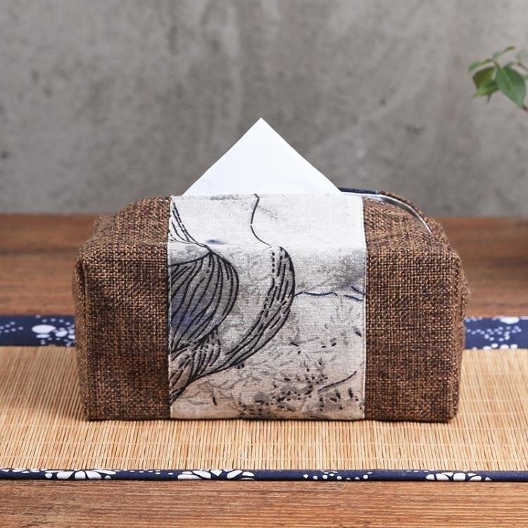 【618購物狂歡節】紙巾盒 手工棉麻布藝紙巾盒 車用客廳抽紙盒 田園風創意面巾紙巾收納盒