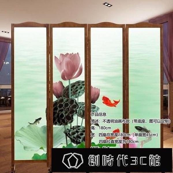 古風木屏風折疊行動屏障客廳遮擋平風玄關裝飾簡易隔斷辦公室屏風 LR834911-12 【全館免運】