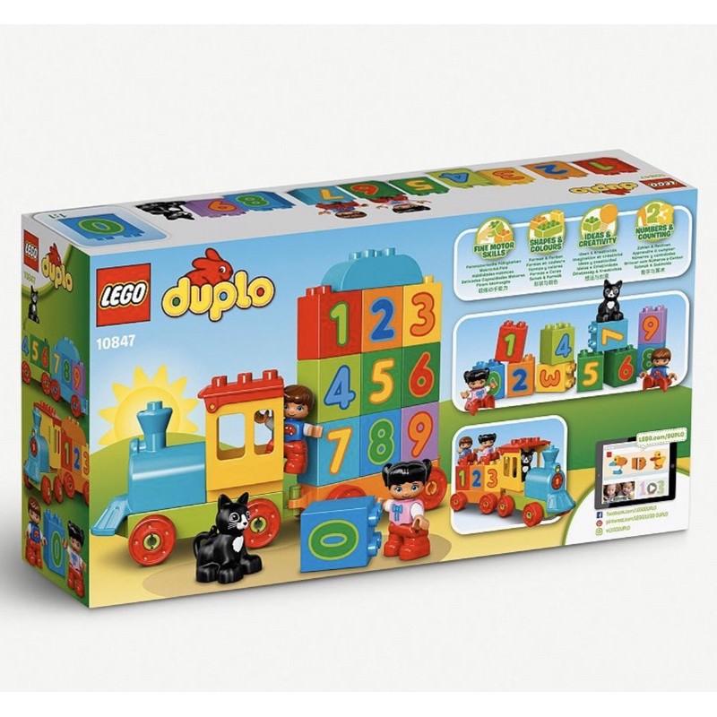 ✈️預購直寄英國連線 LEGO 樂高 數字火車 代購 duplo 樂高積木