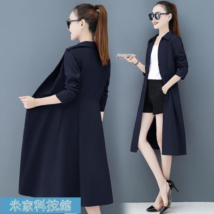 【快速出貨】風衣 風衣今年流行女裝2020新款春秋季氣質中長款顯瘦矮小個子大衣外套 交換禮物