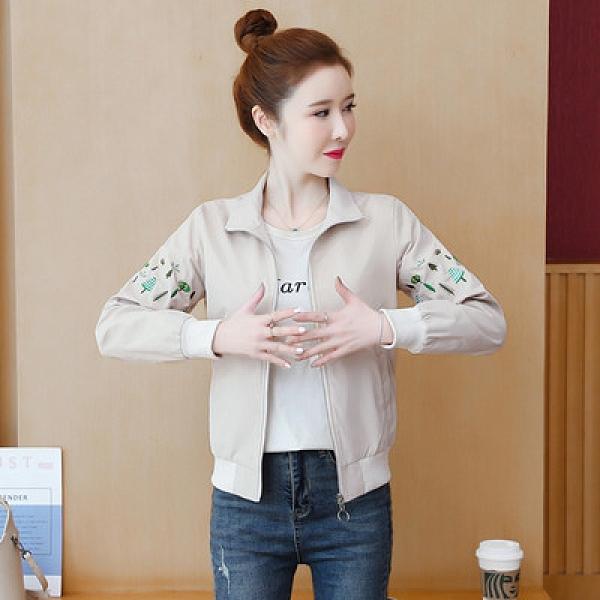 小個子女生外套秋裝短外套女士韓版寬松小夾克衫棒球服上衣百搭開衫T1888紅粉佳人