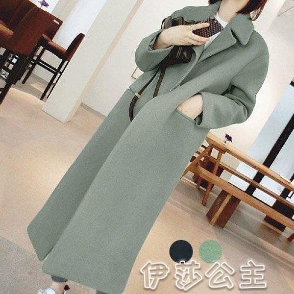 長大衣長大衣 冬季流行雙口袋長版夾棉毛呢大衣 艾爾莎【TAE4545】