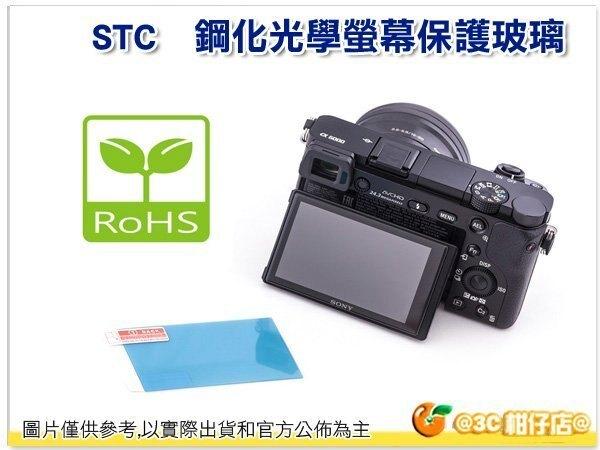 @3C 柑仔店@ STC 9H AG 鋼化貼 螢幕玻璃保護貼 2片式 適用 SONY RX0 II RX0M2 RX0M2G