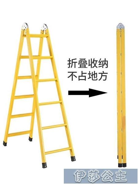伸縮梯丨人字梯工程梯子家用加厚折疊伸縮樓梯爬梯多功能工業3米直 交換禮物