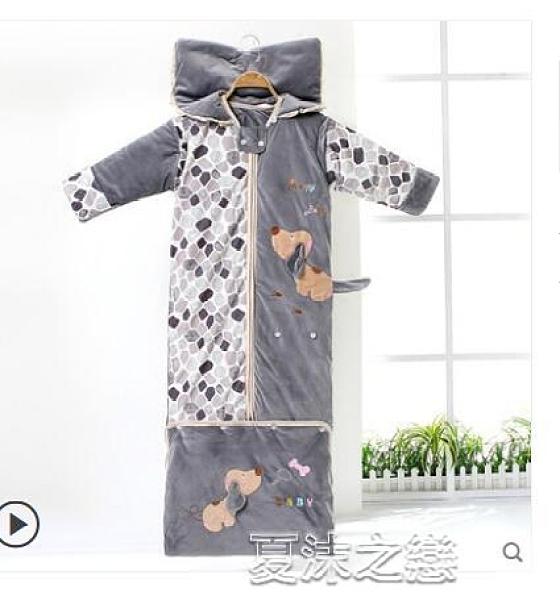 兒童睡衣 睡袋 兒童睡袋款純棉寶寶防踢被神器小孩加厚冬季中大童小嬰兒被子 快速出貨