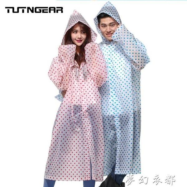 非一次性雨衣成人旅游雨衣男女兒童時尚輕便防水長款加厚雨披-完美