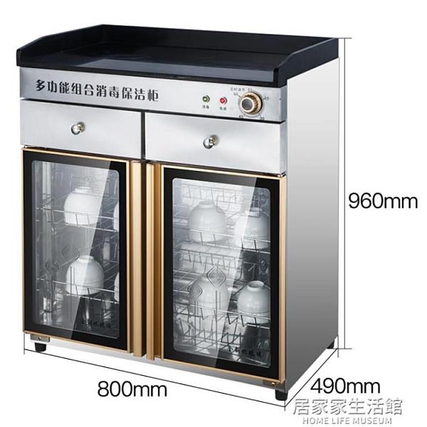 茶水消毒櫃商用立式不銹鋼餐廳學校飯店抽屜配餐櫃家用碗櫃