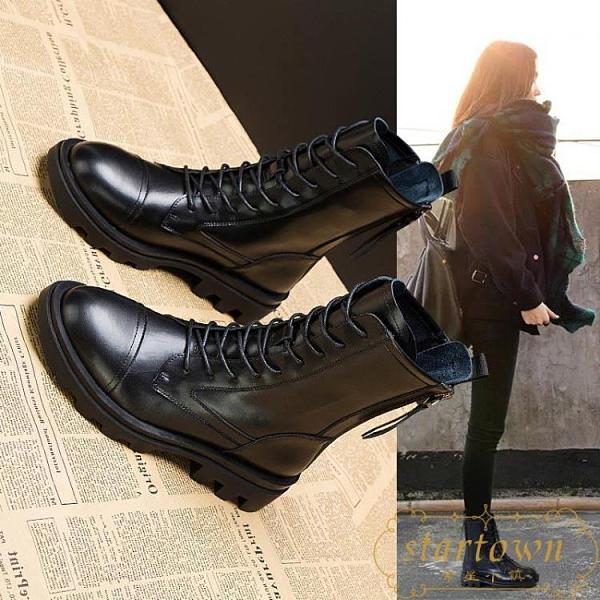 馬丁靴靴子女英倫風短靴鞋子秋冬百搭冬加絨【繁星小鎮】