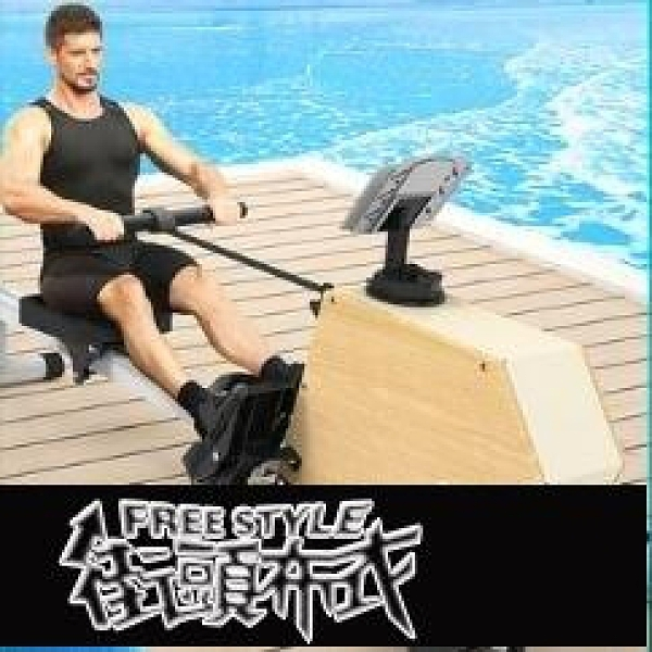 家用水阻劃船機紙牌屋靜音健身器材商用劃艇風阻磁阻劃水機 9511 【快速出貨】