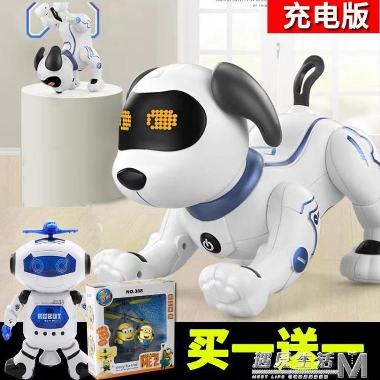 樂能兒童智慧機器狗遙控玩具特技狗走路唱歌電動男孩寵物 機器人SUPER 全館特惠9折