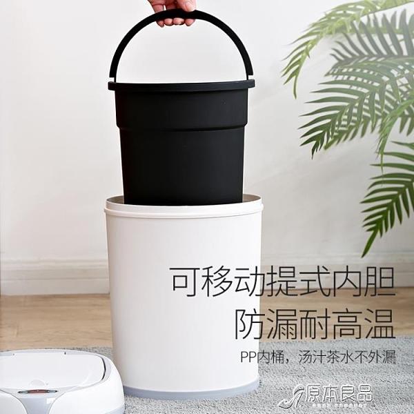 智慧垃圾桶丨JAH潔安惠感應垃圾桶智慧創意家用全自動帶蓋廚房衛生間廁所大號YYJ【618特惠】