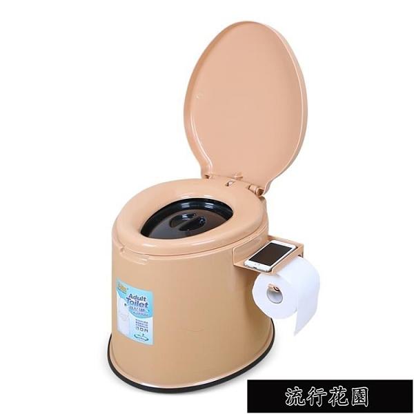 快速出貨 新型行動馬桶老人孕婦坐便器便攜式成人病人坐便椅塑料座便器[【全館免運】]
