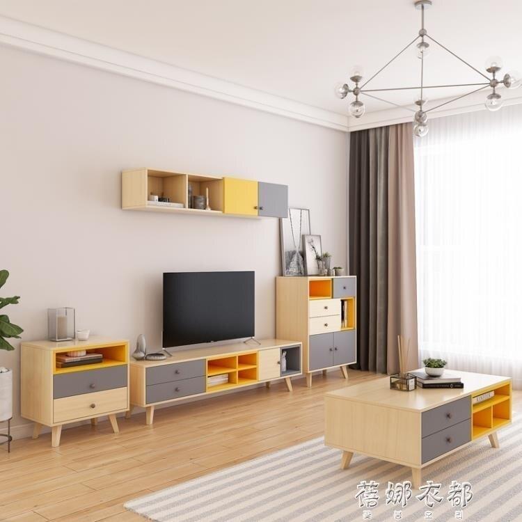 茶几 電視櫃 北歐電視櫃茶幾組合傢俱客廳套裝現代簡約實木小戶型迷你簡易地櫃SUPER 全館特惠9折