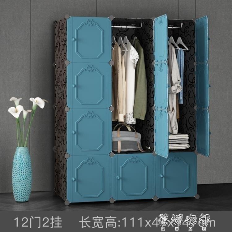 衣櫃 簡易衣櫃簡約現代經濟型實木板式省空間臥室組裝塑膠布衣櫥推拉門SUPER SALE樂天雙12購物節
