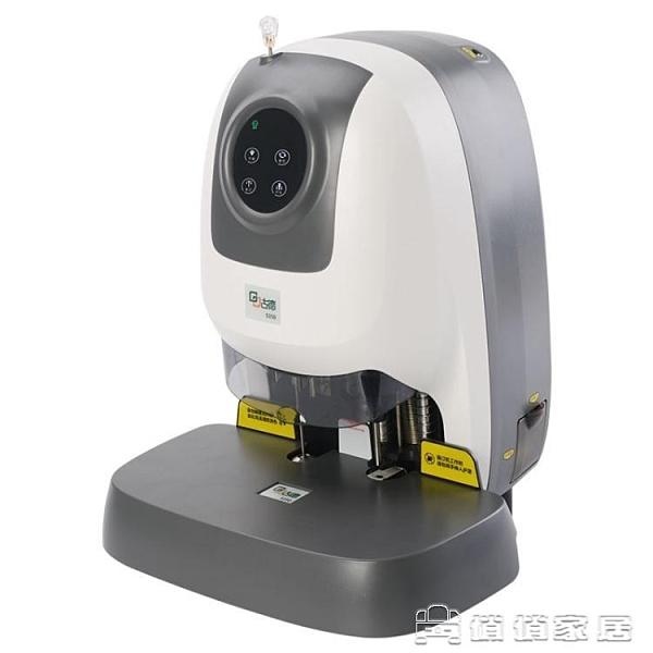 訂裝機丨古德S350憑證裝訂機電動打孔機全自動打孔器免裝線熱熔鉚管標書膠裝 新年特惠