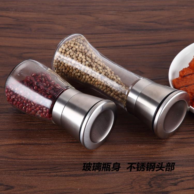 研磨器 不胡椒研磨器手動玻璃研磨瓶碾磨海鹽顆粒調味不銹鋼廚房家用收納