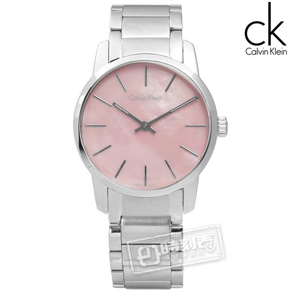 CK / K2G2314E / 都會女伶 珍珠母貝 不鏽鋼腕錶 粉色 31mm