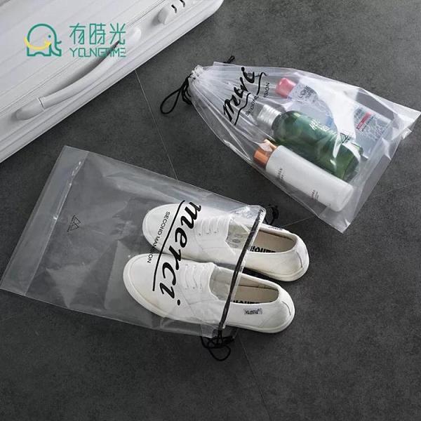 透明旅行收納袋防水鞋子收納袋旅游便攜束口袋衣物抽繩袋內衣袋子 韓國時尚週