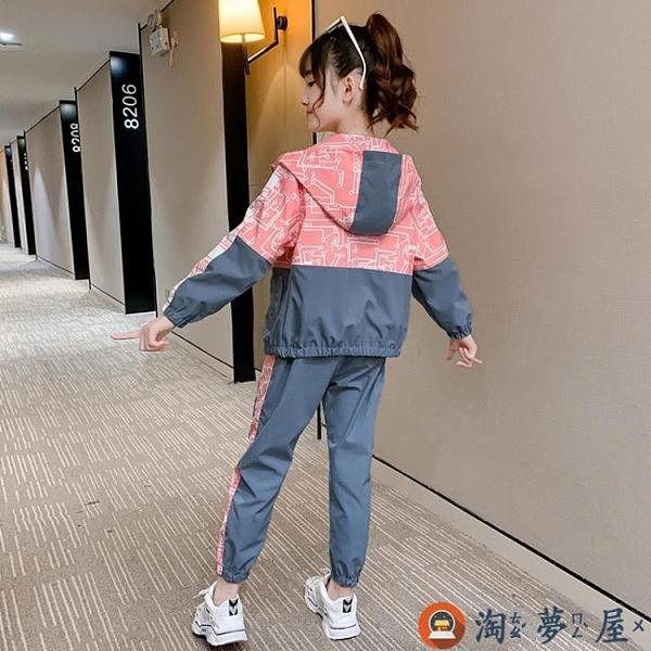 兒童運動套裝女童秋裝套裝兩件套中大童衣服【淘夢屋】