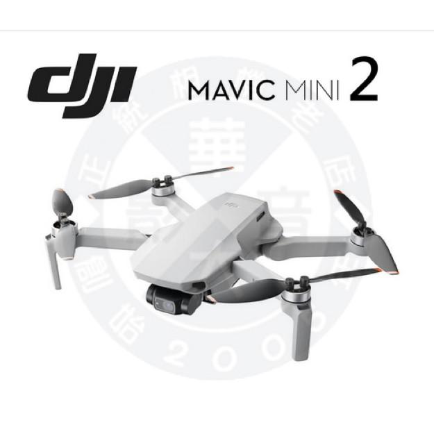 DJI 大疆 Mavic Mini 2 全能暢飛套裝版 空拍機 無人機 4K 圖傳 正版 公司貨 現貨中 分期0利率