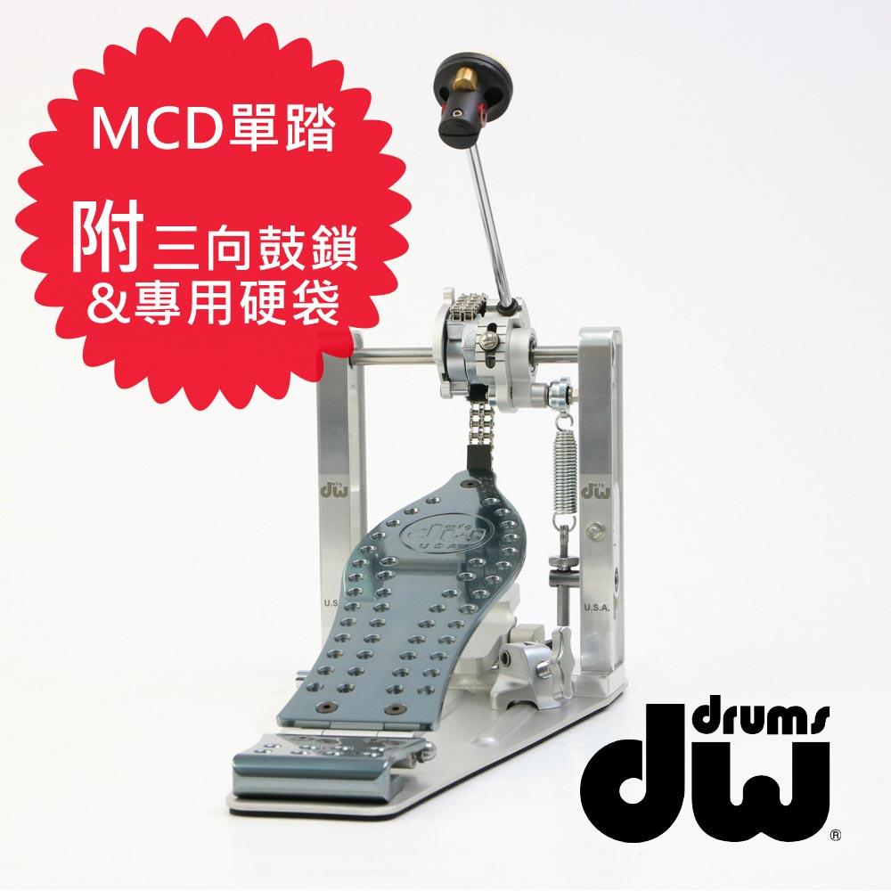 DW DWPP-CP-MCD 大鼓單踏板雙鍊軸心多段快調 (原廠公司貨 附贈專用硬袋)