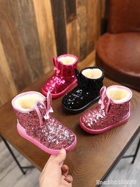 儿童雪地靴 新款冬季亮片兒童雪地靴女童兔耳朵保暖靴防水加厚男寶寶棉靴小童 瑪麗蘇