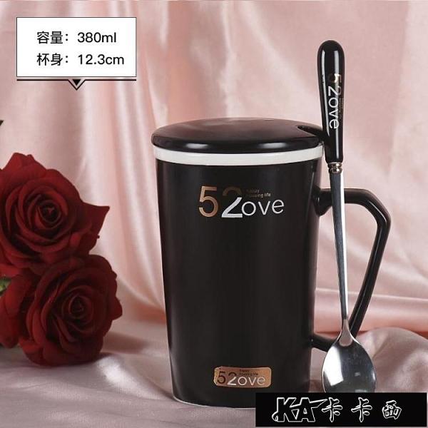 情人節禮物創意咖啡杯帶蓋勺個性陶瓷杯子男女一對情侶款11-14【全館免運】