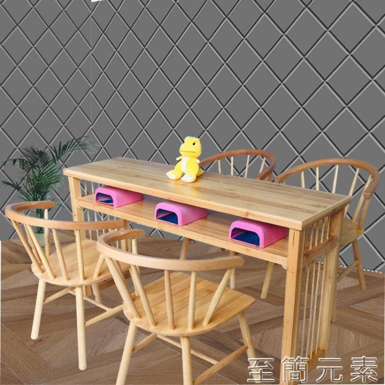 美甲桌 歐式實木美甲桌椅套裝經濟型單雙人美甲台指甲桌時尚公主椅