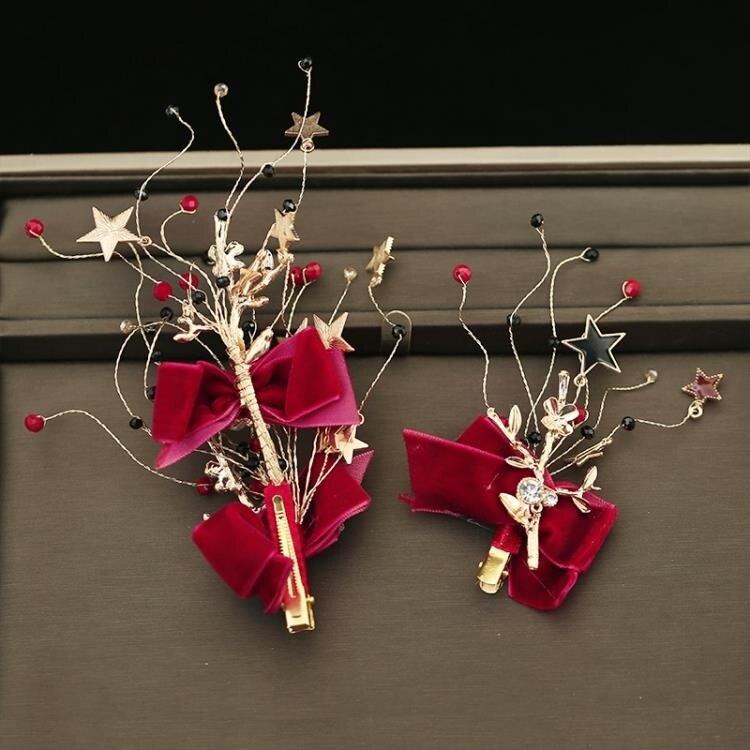 新娘髮飾 頭飾結婚紅色婚紗禮服髮箍髮飾套裝韓式婚禮超仙敬酒服配飾品