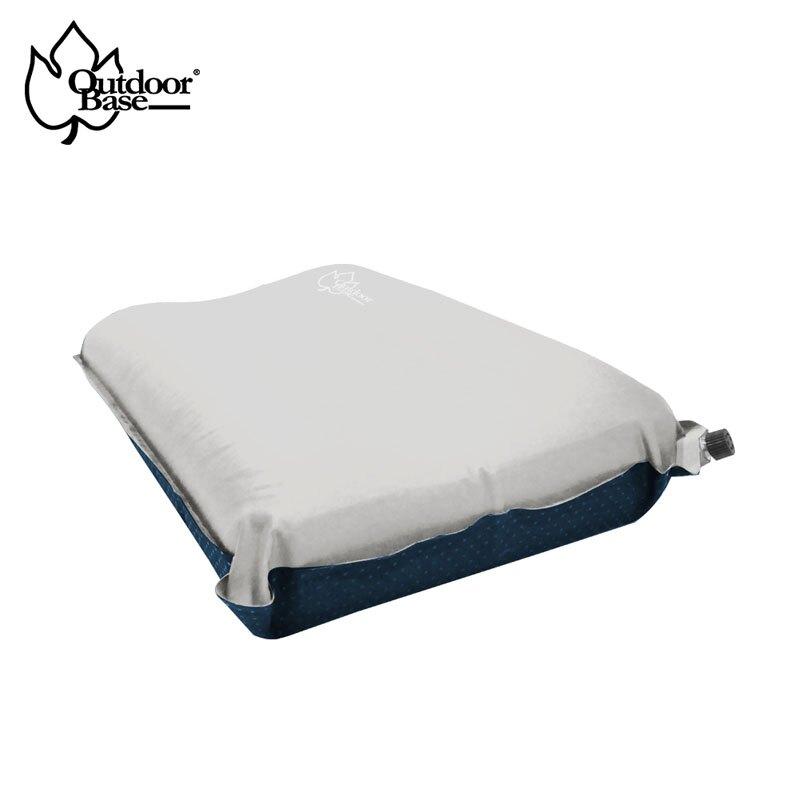 【露營趣】新店桃園 OutdoorBase 22987 3D舒壓自動充氣枕頭 TPU 充氣枕 睡枕 戶外枕 露營 野營 旅行 居家