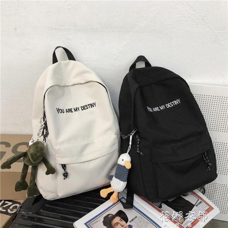 雙肩後背包ins書包女韓版高中學生原宿ulzzang背包男雙