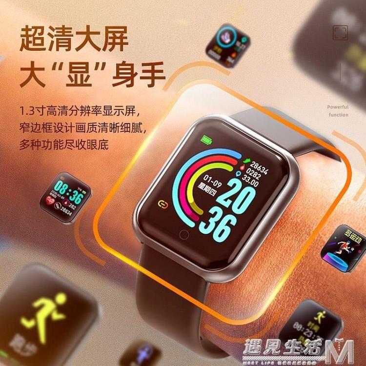 智慧手環運動手表計步器測電子防水情侶男女學生多功能5