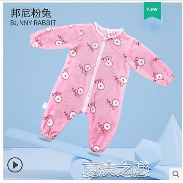 兒童睡衣 睡袋 睡袋嬰兒春秋分腿寶寶睡袋紗布幼兒童防踢被秋冬款四季通用款神器 快速出貨