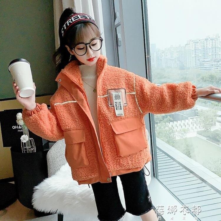 女童羊羔毛加厚外套2020新款兒童洋氣夾棉網紅秋冬裝小女孩毛毛衣