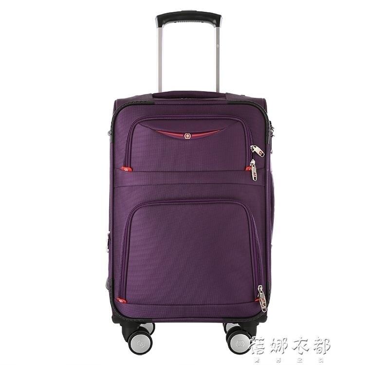 行李箱 拉桿箱男女萬向輪商務旅行箱24寸26寸牛津布密碼行李箱包SUPER 全館特惠9折