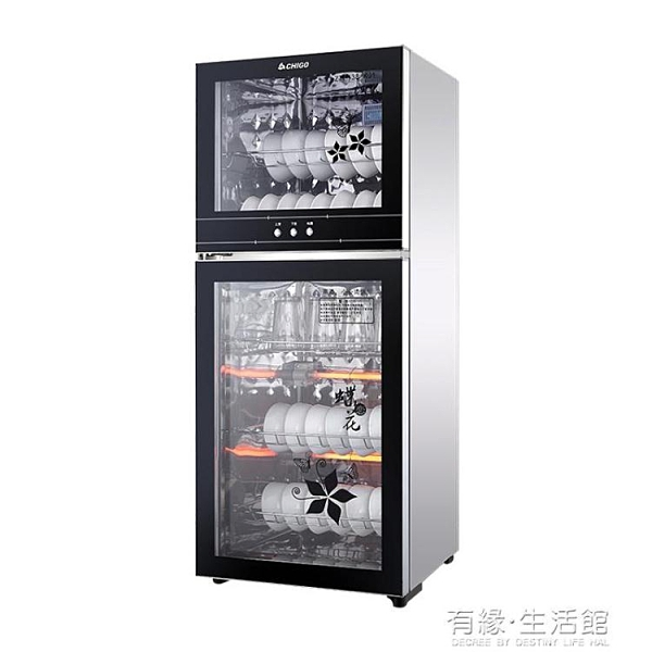 志高消毒櫃家用立式雙門高溫櫃不銹鋼迷你小型消毒碗櫃商用大容量 雙十二全館免運