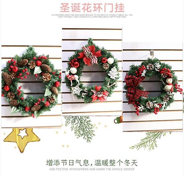聖誕 圣誕節掛飾創意藤條花環門掛壁掛裝飾品臥室客廳墻掛場景布置掛件 南風小鋪