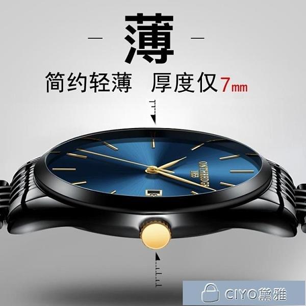 手錶丨超薄時尚潮流機械精鋼帶石英表手表簡約男士腕表學生防水男表-NNJ33778
