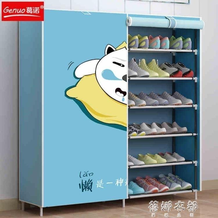 鞋櫃 鞋架多層簡易家用經濟型省空間組裝宿舍寢室鞋架子防塵收納櫃鞋櫃
