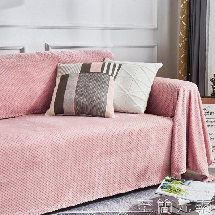 防貓抓沙發床全蓋布巾通用防滑毛絨萬能全包沙發墊套罩冬季懶人毯