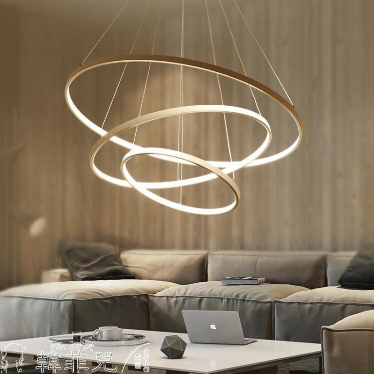 吊燈 簡約現代環形吊燈led圓形餐廳客廳燈個性辦公室書房創意餐吊燈